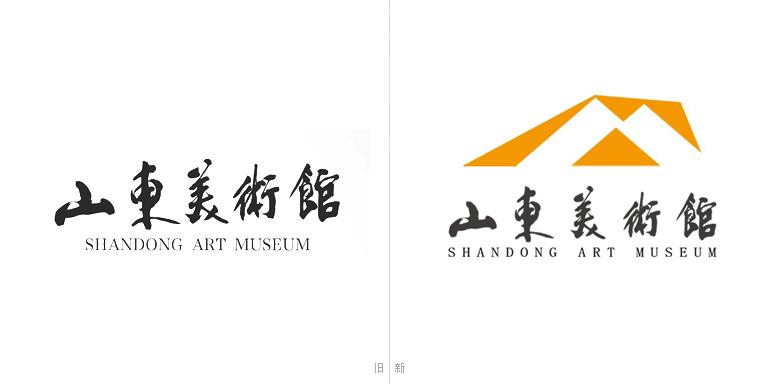 山东美术馆新logo.png