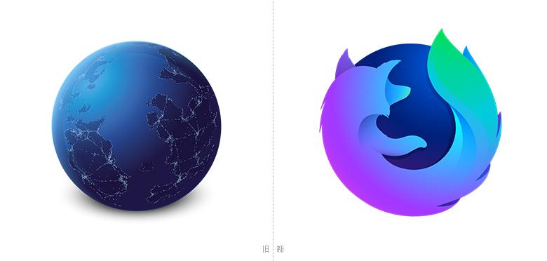 Firefox nightly更换新logo1.png