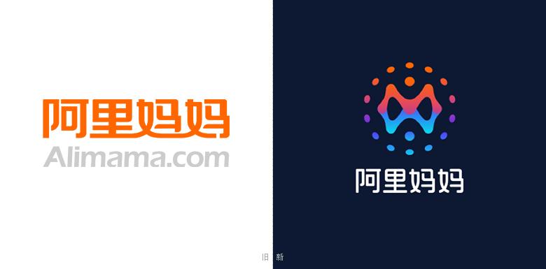 阿里妈妈新logo2.png