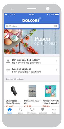 电商类app.png