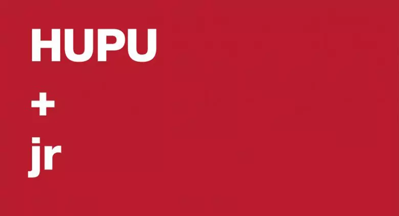 虎扑体育新logo3.png