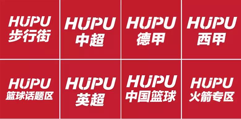 虎扑体育新logo4.png