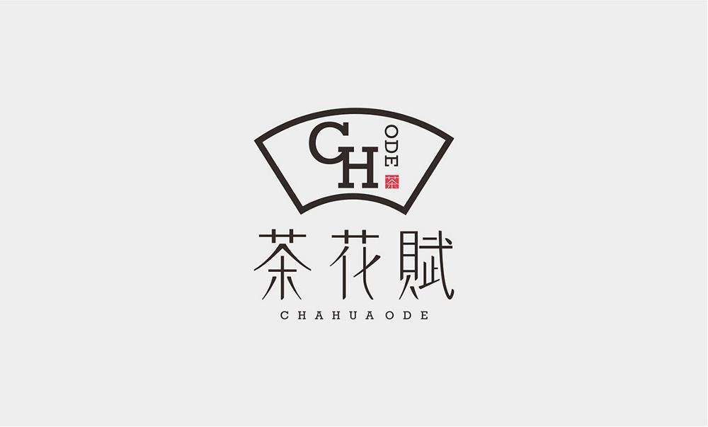 茶花赋奶茶品牌设计作品.jpeg