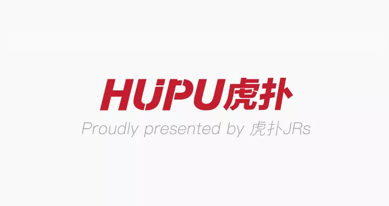 虎扑体育新logo1.png