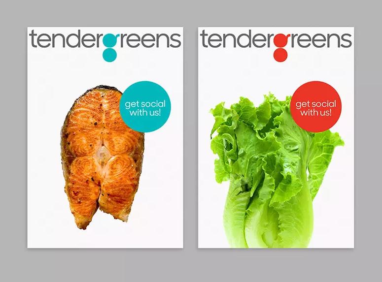 Tender Greens新logo10.png