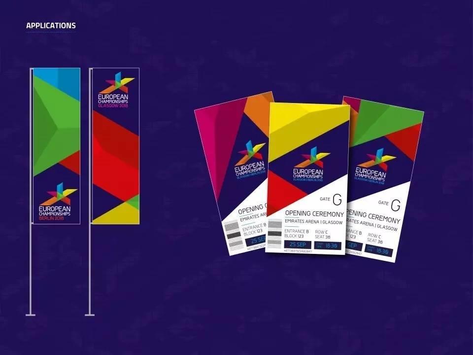 2018年欧洲锦标赛形象logo设计6.jpeg
