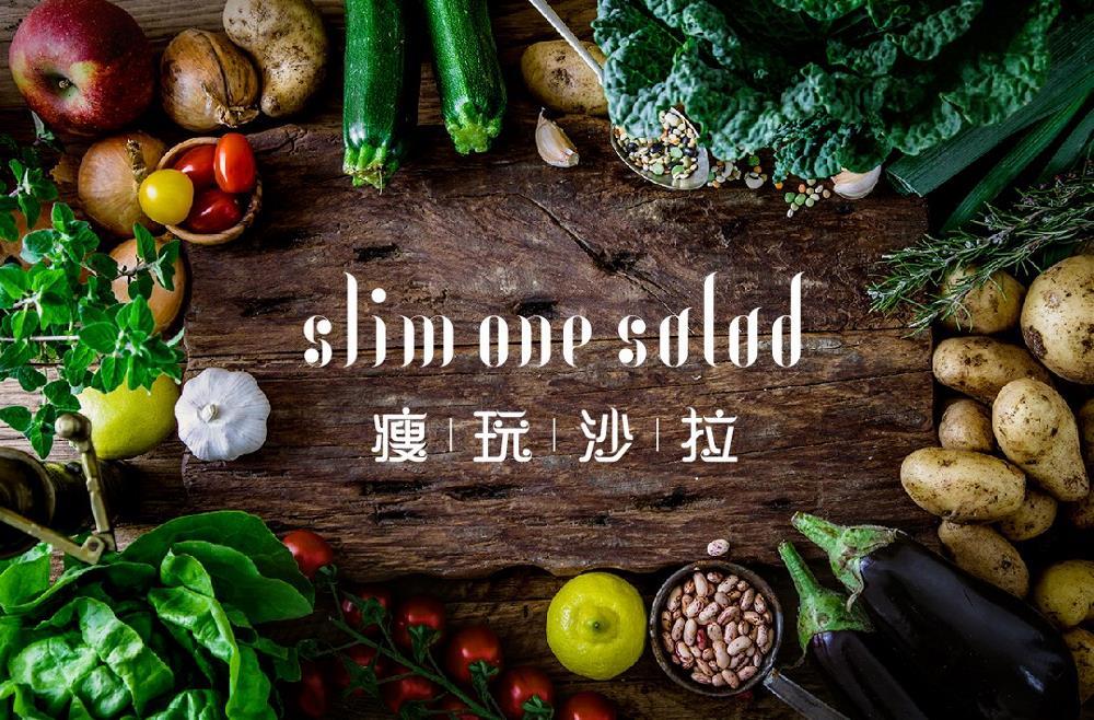 slimone salad 瘦玩沙拉轻食餐饮标志LOGO设计2.jpeg