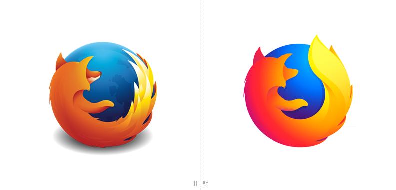 火狐浏览器新logo.png