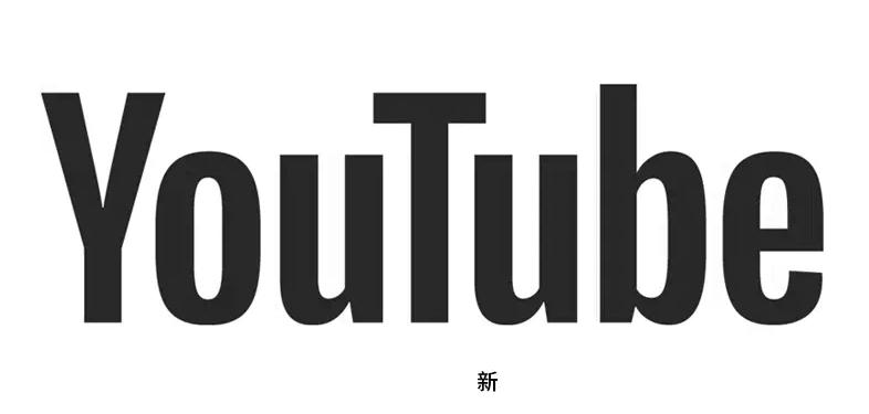 新旧logo对比.png