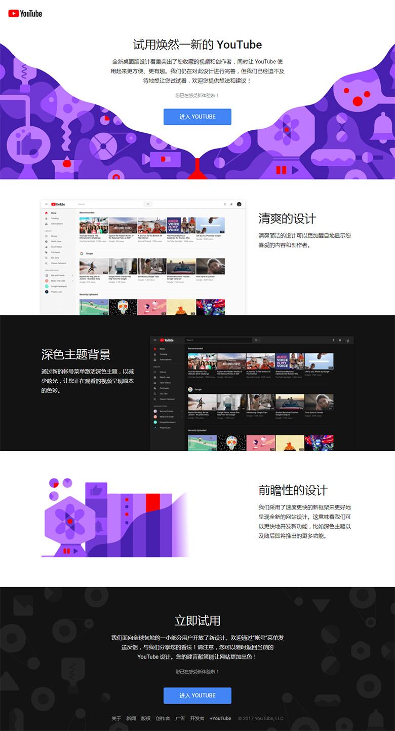 新版logo的网站.jpg