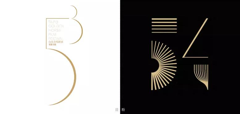 54届金马奖主视觉1ogo海报设计1.png