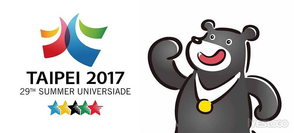 2017年台北夏季世界大学运动会logo.jpg