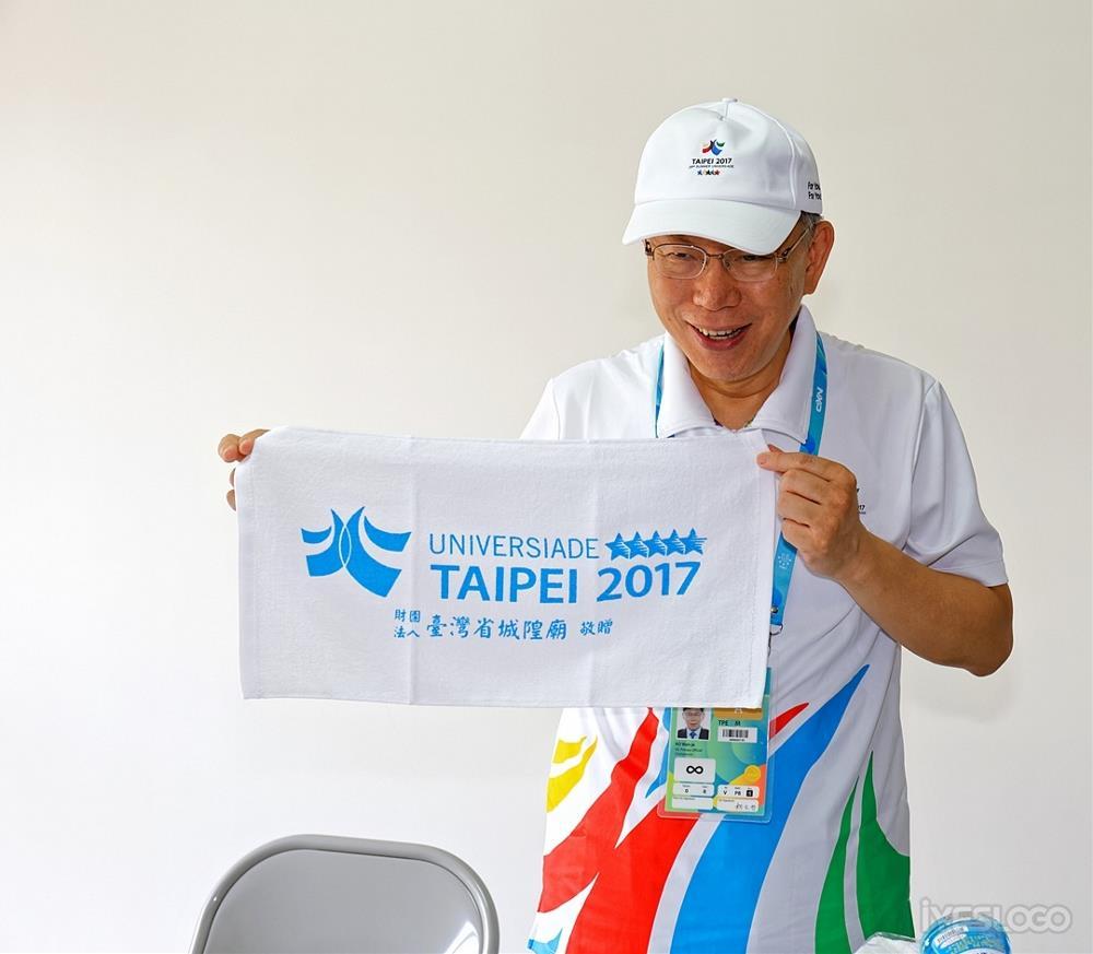 2017年台北夏季世界大学运动会logo2.jpg