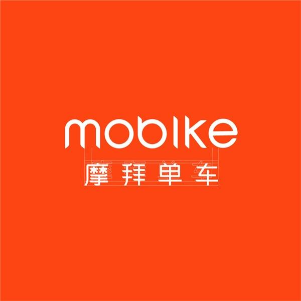 摩拜单车新品牌.jpg