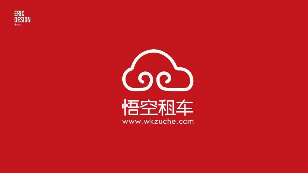 悟空租车品牌标志形象设计及VI设计.jpeg