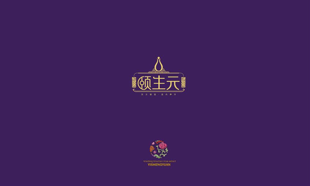 颐生元―徐桂亮品牌设计.png