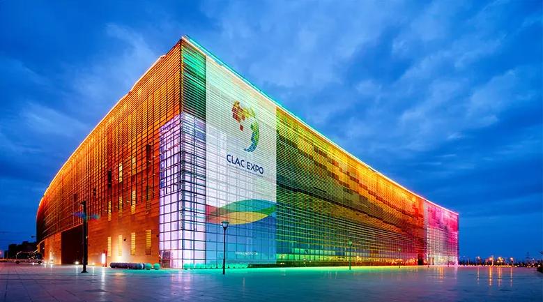 中拉国际博览会品牌设计10.png