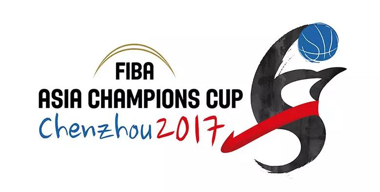 第26届国际篮联亚冠赛LOGO亮相2.png