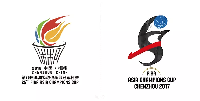 第26届国际篮联亚冠赛LOGO亮相1.png
