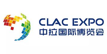 首届中国-拉美国际博览会发布官方LOGO