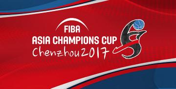 第26届国际篮联亚冠赛LOGO亮相