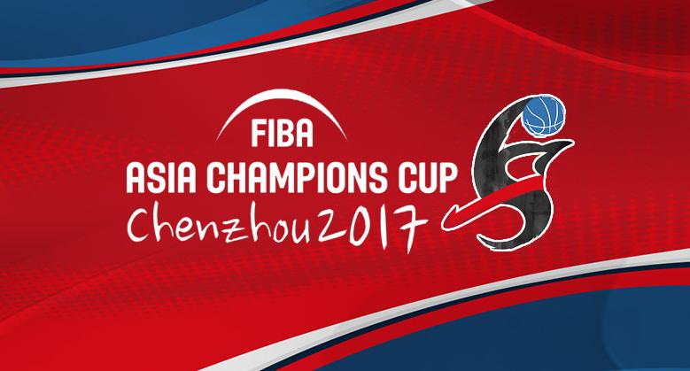 第26届国际篮联亚冠赛LOGO亮相.png