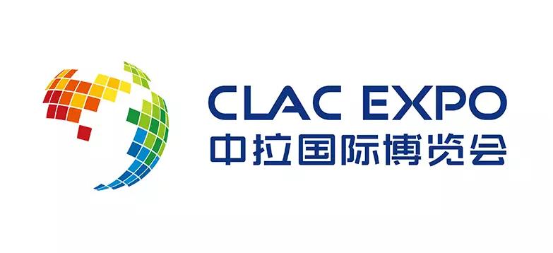中拉国际博览会logo.png