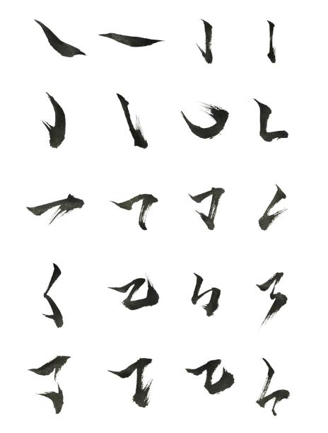 超实用!四招快速提升字体设计力-中国设计网绘制文字斜线加表头图片
