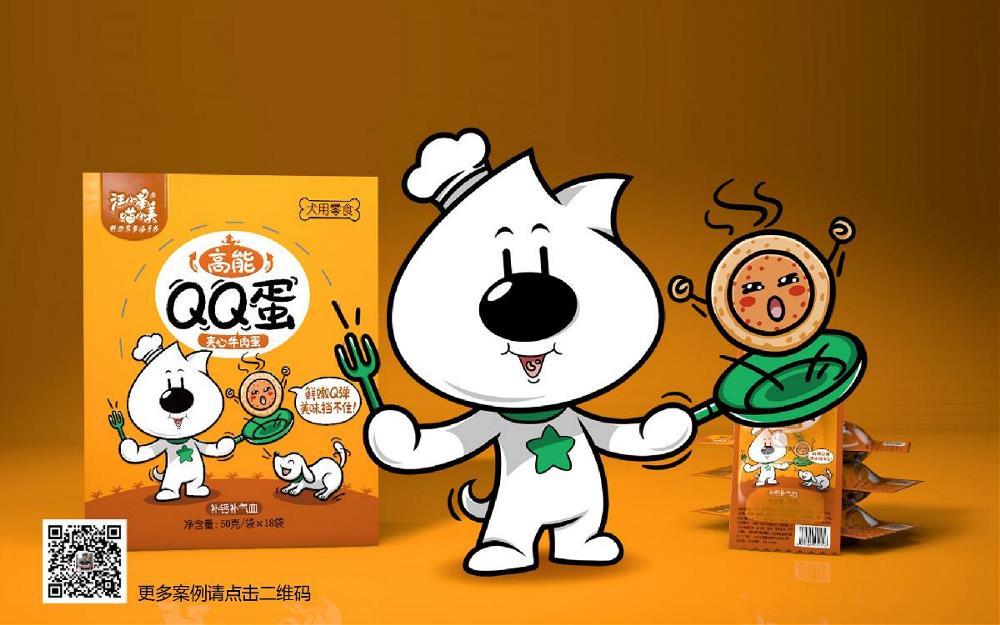 汪小星喵小美品牌-宠物QQ蛋包装设计.jpeg