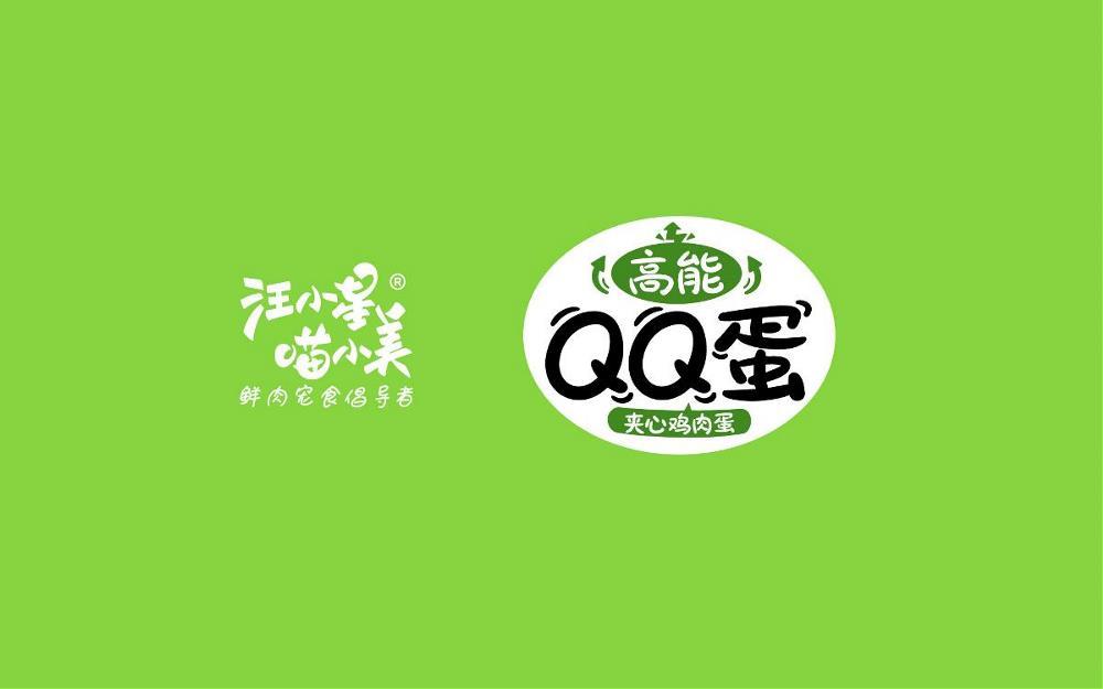 汪小星喵小美品牌-宠物QQ蛋包装设计1.jpeg