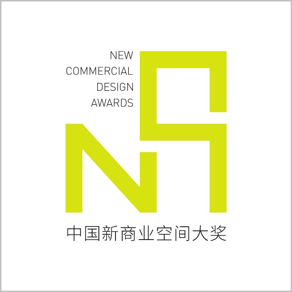 5-中国新商业空间大奖-logo.jpg