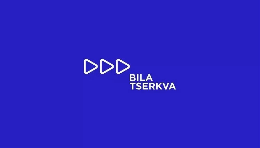 Bila Tserkva乌克兰旅游城市品牌形象设计3.jpeg