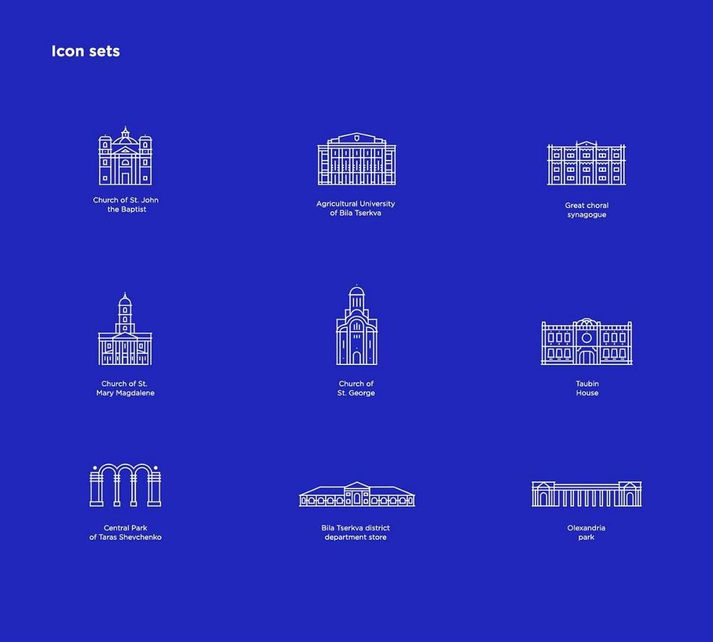 Bila Tserkva乌克兰旅游城市品牌形象设计11.jpg