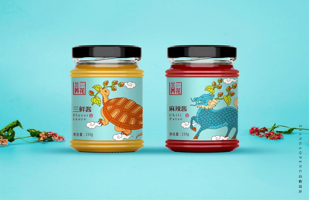 食品保健品包装设计2.jpeg