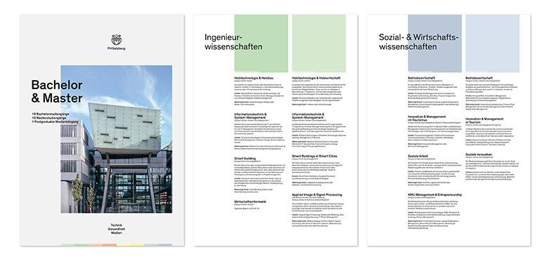 奥地利萨尔茨堡应用科技大学更换新LOGO4.jpg