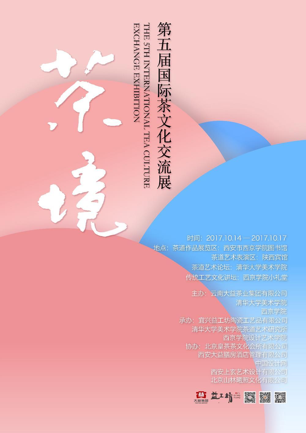 海报(22号)-01.jpg