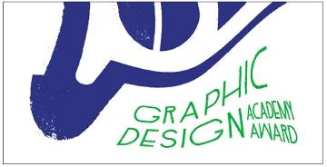 CGDA2017 平面设计学院奖