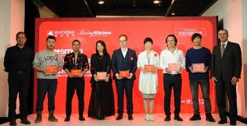2017 SMEG冰箱外立面设计国际邀请赛各项获奖作品揭晓