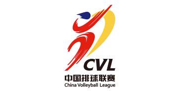 中国排球联赛更名并发布全新logo