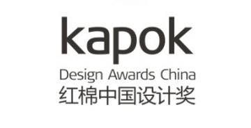 """头条丨红棉奖""""2017年度产品设计奖""""获奖名单新鲜出炉!"""