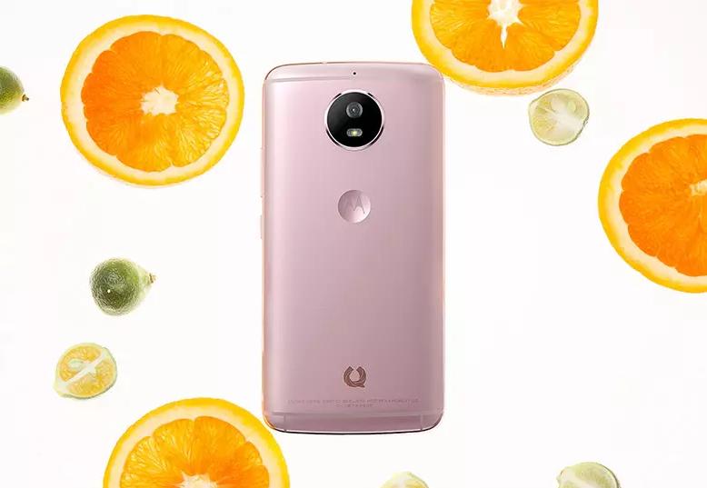 摩托羅拉青柚品牌設計4.png