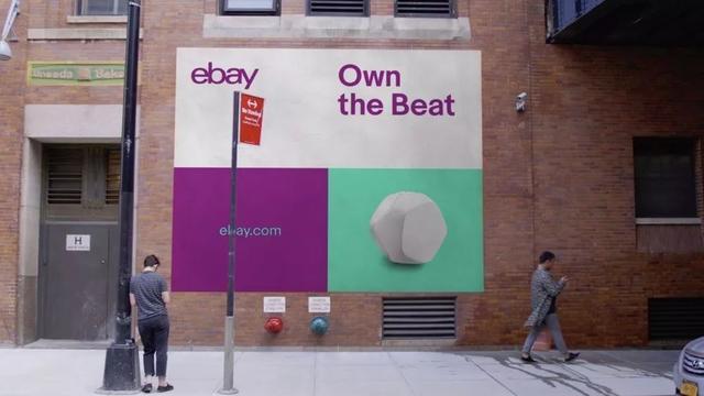 ebay品牌新形象6.jpg