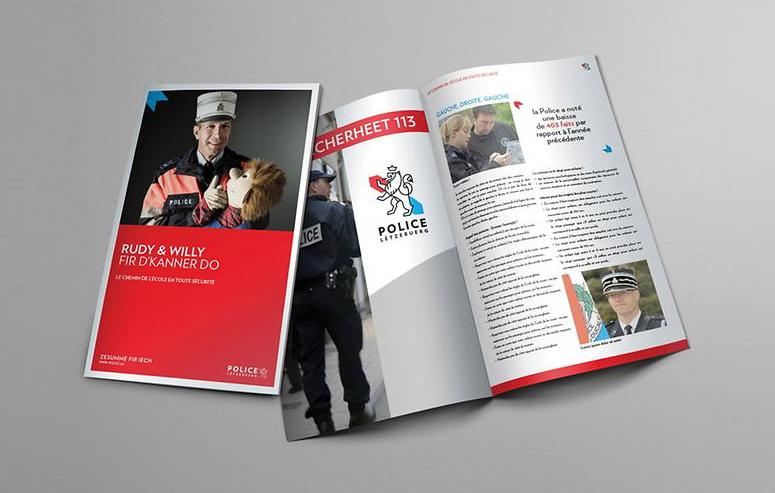 卢森堡警察局全新视觉形象2.png