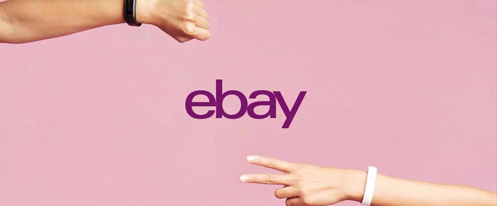 ebay品牌新形象.jpg