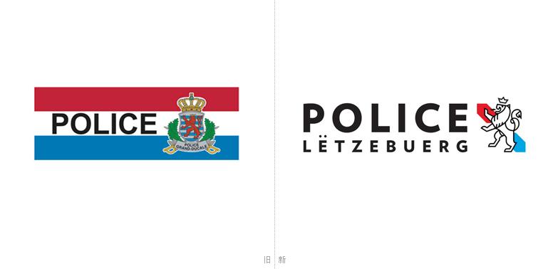 卢森堡警局推出全新品牌视觉形象图片
