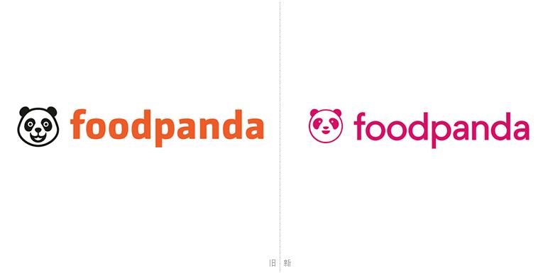 空腹熊猫新logo.png