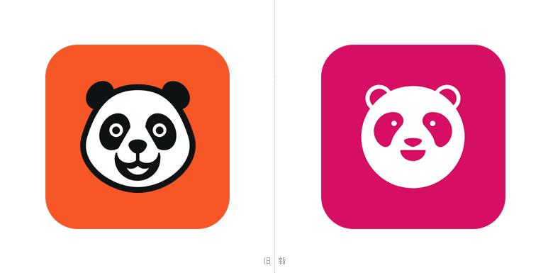 空腹熊猫新logo3.png