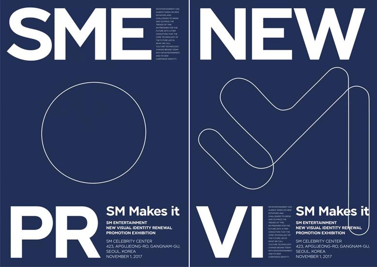 """韩国知名娱乐""""sm娱乐集团""""发布新logo吹什么是意思用词什么意思是情趣图片"""
