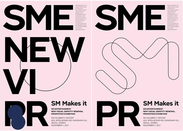 韩国知名娱乐公司SM发布新logo3.png