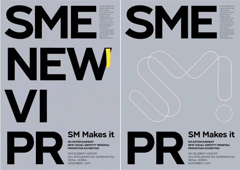 韩国知名娱乐公司SM发布新logo4.png